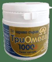 omega-60